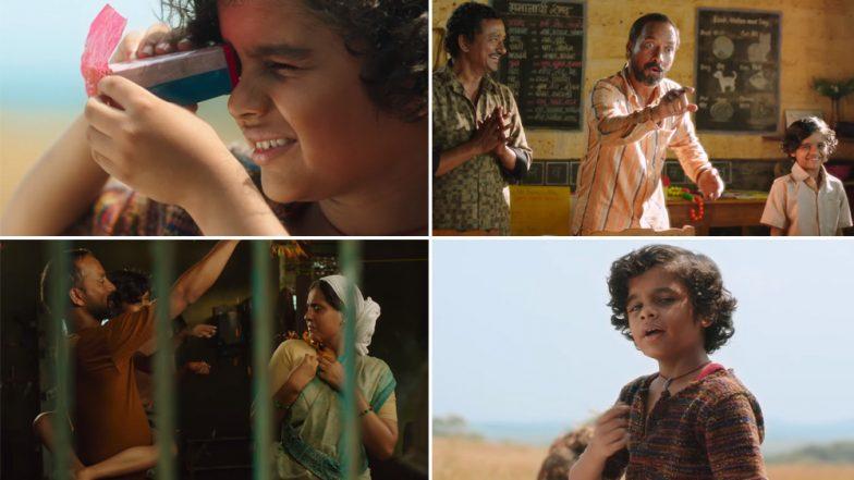 Baba Teaser: वडील आणि मुलातील नात्यातील मुक्या शब्दांना भावनेची जोड देणारा 'बाबा' चित्रपटाचा टीजर प्रदर्शित