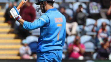ICC Test Championship: एमएस धोनी च नाही तर त्याची '7' नंबर जर्सी देखील होऊ शकते निवृत्त, पहा काय म्हणाली BCCI