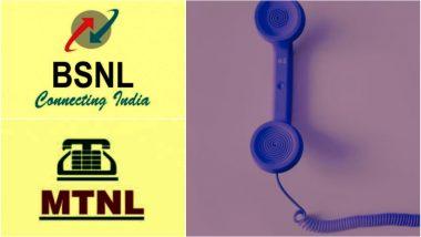 BSNL, MTNL कर्मचाऱ्यांना घ्यावी लागणार स्वेच्छानिवृत्ती, केंद्र सरकारकडून 74,000 कोटी रुपयांचे बेलआउट पॅकेज मिळण्याची शक्यता
