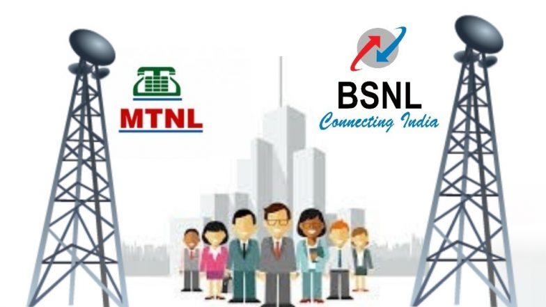 BSNL, MTNL कर्मचाऱ्यांसाठी महत्त्वाची बातमी; केंद्र सरकार घेणार मोठा निर्णय