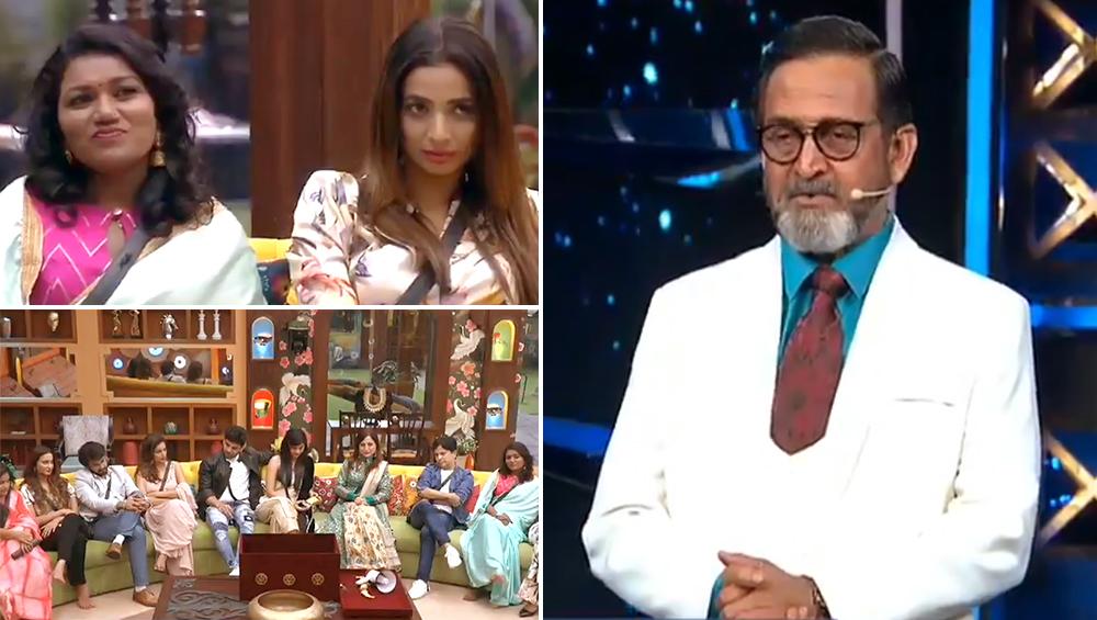 Bigg Boss Marathi 2 Episode 50 Preview: शिवानी सुर्वे  तिच्यावरील वैयक्तिक टिप्पणीवर विचारणार वीणा ला जाब, तर मांजरेकर करणार खेळातून सदस्यांची खरी - खोटी