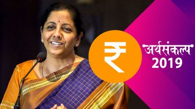 Budget 2019: छोट्या दुकानदारांना-व्यापाऱ्यांना मिळणार 3 हजार रुपयांपर्यंत पेन्शन