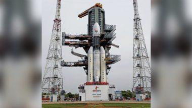 Chandrayaan 2 आज अवकाशात झेपावणार; दुपारी 2.43 मिनिटांनी होणार उड्डाण