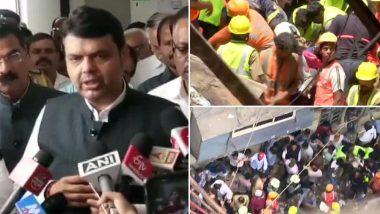 Mumbai Building Collapse Updates: डोंगरी मधील दुर्घटनेप्रकरणी कसून चौकशी होणार; मुख्यमंत्री देवेंद्र फडणवीस यांचा आदेश