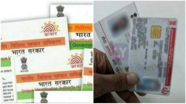 आता ड्रायव्हिंग लायसन्स मिळवण्यासाठी Aadhaar Card ची गरज नाही; फक्त या '3' गोष्टी महत्त्वाच्या
