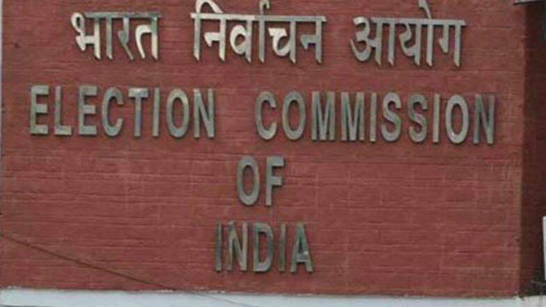 महाराष्ट्र विधानसभा निवडणूक 2019: मुंबईत निवडणूक आयोगाकडून 2,90,50,000 रोकड जप्त, अधिक तपास सुरु