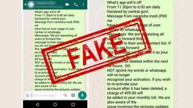 Whatsapp वापरण्यासाठी प्रति महिना 499 रूपये भरावे लागणार? झपाट्याने व्हायरल होणार्या या मेसेजमागील जाणून घ्या सत्य!