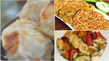 Ashadhi Ekadashi 2019 Fasting Recipes: यंदाच्या आषाढी एकादशीच्या उपवासाला हे '5' हटके पदार्थ नक्की ट्राय करा; पहा रेसिपीज