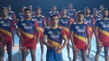 PKL 2019: राजकारणानंतर माजी क्रिकेटपटू गौतम गंभीर याचा कबड्डीच्या मैदानात 'ले पंगा', युपी योद्धा चा बनला ब्रँड अॅम्बेसेडर
