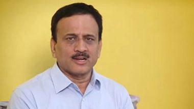 Girish Mahajan: जळगाव येथे एका कार्यकर्त्याकडून भाजपचे माजी मंत्री गिरीश महाजन यांना शिवीगाळ; ऑडिओ क्लिप व्हायरल