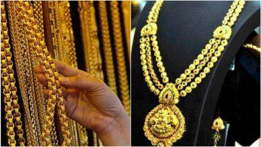 Gold Price Today: सोन्याच्या दरात मोठी घसरण; जाणून घ्या आजची नवी किंमत