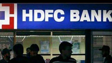 HDFC बँकेकडून FD वरील व्याजदरात कपात, जाणून घ्या नवे दर