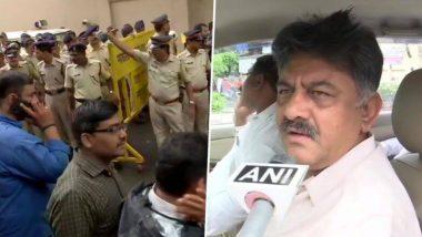 कर्नाटक राजकीय पेच: मुंबई शहरातील पवई परिसरात संचारबंदी; सुरक्षेच्या कारणस्तव पोलिसांचा निर्णय