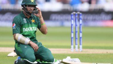 Imam ul Haq Online Scandal: पाकिस्तानी क्रिकेटपटू इमाम उल हक याच्याकडून 'त्या' प्रकरणाचा अप्रत्यक्ष स्वीकार, PCB ने कान उघडणी केल्यावर मागितली माफी