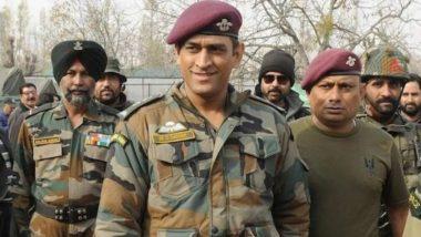 भारताचा माजी कर्णधार महेंद्र सिंह धोनी याने घेतला मोठा निर्णय