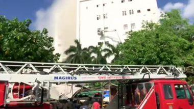 Mumbai Fire: वांद्रे परिसरातील MTNL इमारतीला लागलेल्या भीषण आगीतून 60 लोकांची सुखरुप सुटका; अद्याप 30-35 लोक अडकल्याची भीती, बचावकार्य सुरु