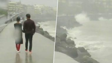 High Tide in Mumbai Today: मुंबईत आज दुपारी 11 वाजून 52 मिनिटांनी समुद्रात येणार 4.59 मीटरच्या लाटा, येथे पाहा समुद्री भरतीचे संपुर्ण वेळापत्रक