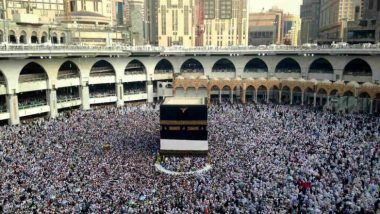 धक्कादायक! मुस्लिम समाजाकडून पवित्र हज यात्रेवर बहिष्कार टाकण्याची मागणी; सौदीच्या राजावर जनतेचा रोष, जाणून घ्या काय आहे कारण