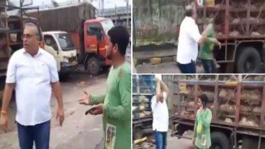 व्हिडिओ: शिवसेना नगरसेवक मिलिंद वैद्य यांच्याकडून कोंबडी विक्रेत्यांना मारहाण, माहिम येथील घटना सोशल मीडियावर व्हायरल