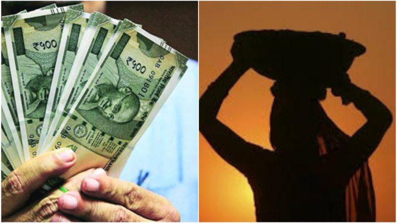 Wage Code Bill: आता सर्वांनाच मिळेल समान पगार, किमान वेतन संहिता विधेयक केंद्रिय मंत्रिमंडळाकडून मंजूर