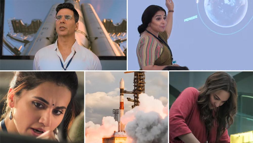 Mission Mangal Teaser: अक्षय कुमार, विद्या  बालन यांच्या  मिशन मंगल' सिनेमाचा पहिला टीझर रसिकांच्या भेटीला (Watch Video)