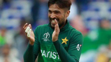 Mohammad Amir Announces Indefinite Break from International Cricket: 'मानसिक छळ सहन करू शकत नाही', पाकिस्तानी गोलंदाज मोहम्मद आमिरने आंतरराष्ट्रीय क्रिकेटमधून अनिश्चित ब्रेकची केली घोषणा