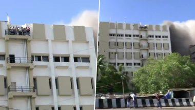 Mumbai Fire: वांद्रे  परिसरात MTNL इमारतीला आग; सुमारे 100 कर्मचारी अडकल्याची भीती