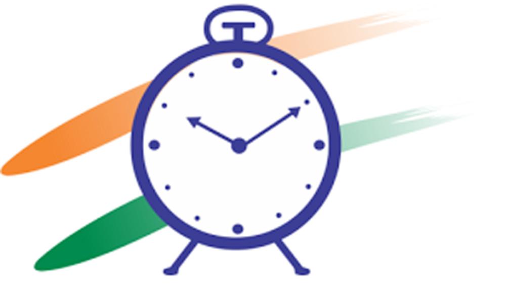 Maharashtra Government Formation: राज्यपालांकडून राष्ट्रवादी काँग्रेसला सत्ता स्थापनेचा दावा करण्यासाठी 8.30 वाजेपर्यंत मुदत