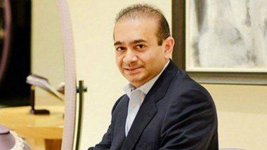 PNB Scam: पीएनबी बँक घोटाळ्यात सीबीआयकडून नवे पुरवणी आरोपपत्र दाखल