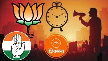 महाराष्ट्राच्या राजकारणातील धक्कादायक दिवस; काँग्रेस, राष्ट्रवादी काँग्रेस पक्षातील दिग्गजांचा आज भाजप प्रवेश; जाणून घ्या प्रमुख चेहरे