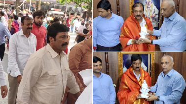 शिर्डी: कर्नाटक मधील बंडखोर आमदार साई दर्शनाला; युवक कॉग्रेस ने दाखवले काळे झेंडे