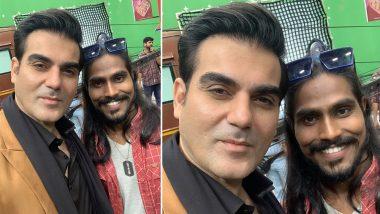 टीम इंडिया च्या सेमिफाइनल मॅचनंतर रवींद्र जडेजा आणि रोजर फेडरर यांची भेट? अरबाज खानने शेअर केलेल्या या फोटोनी Netizens आश्चर्यचकित, पहा (Photo)