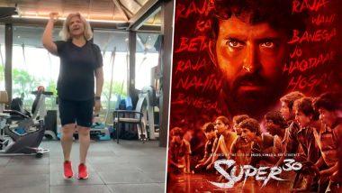 Super 30: मुलाच्या चित्रपटाने 100 कोटींचा पल्ला गाठल्याच्या आनंदात जिम मध्येच थुईथुई नाचू लागली ऋतिक रोशनची आई, Watch Video