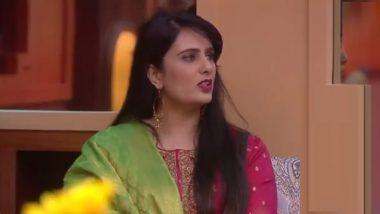 Bigg Boss Marathi 2, 3 July, Episode 39 Updates: बिग बॉसच्या घरात पाहुणेपुष्कर जोग, सई लोकूर, स्मिता गोंदकर, शर्मिष्ठा राऊत यांनी स्पर्धकांना नाचवले