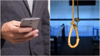 नवऱ्याने स्वस्तातला मोबाईल दिला भेट, बायकोने केली आत्महत्या; भोपाळ येथील घटना