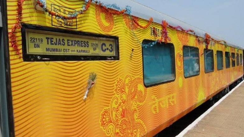 Tejas Express: रेल्वेचे खासगिकरण? केंद्र सरकारचे मोठे पाऊल, 'तेजस एक्सप्रेस'च्या रुपात देशात धावणार पहिली Private Train: सूत्र