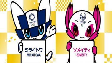 2020 Tokyo Olympics: 12 वर्षांनंतर आशियात होणाऱ्या टोकियो ऑलिंपिकचे काऊंटडाऊन सुरु, पहा कसे आहे पदकं