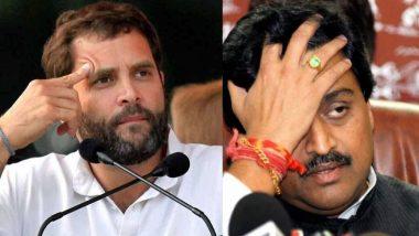 Maharashtra Assembly Elections 2019: विधानसभेसाठी काही महिने बाकी असताना कॉंग्रेस पक्षात सावळा गोंधळ; राष्ट्रवादी चिंतेत