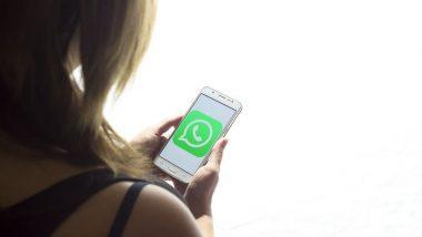 Android स्मार्टफोन्सवर WhatsApp वरील चॅट चे बॅकअप किंवा रिस्टोर कसे कराल, पाहा सोप्या ट्रिक्स