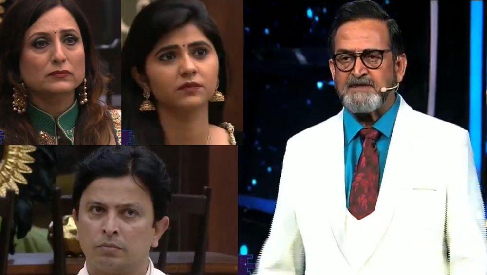 Bigg Boss Marathi 2 Episode 49 Preview: अभिजित कडून घडलेल्या अपराधाबद्दल मिळणार मोठी शिक्षा, वीणा वर बरसणार महेश मांजरेकरांचा राग