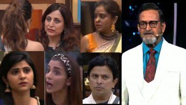 Bigg Boss Marathi 2, 13 July, Episode 49 Updates: भाकरी प्रकरणामुळे चढला महेश मांजरेकरांच्या रागाचा पारा; वीणाने लावलेल्या आगीत जळाले सर्व सदस्य