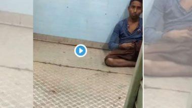 ठाणे : लोकलच्या लेडीज कोच मध्ये तरुणींसमोर अल्पवयीन मुलाने केले हस्तमैथुन, सोशल मीडियावर व्हिडीओ व्हायरल (Watch Video)