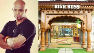 Bigg Boss Marathi 2: खुशखबर! पराग कान्हेरे ची बिग बॉस मध्ये होणार एन्ट्री? स्वतः पोस्ट लिहून दिली माहिती, चाहत्यांनी दिल्या शुभेच्छा