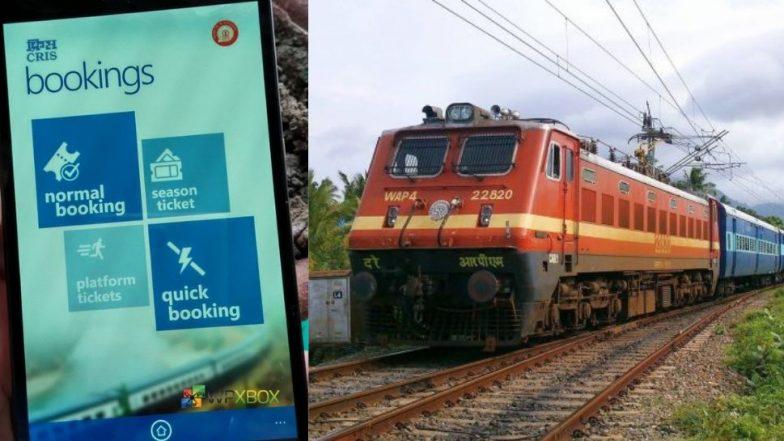 मध्य रेल्वे ची मोबाईल वरून जोरदार तिकीटविक्री, एका दिवसात 30 लाखांची विक्रमी कमाई