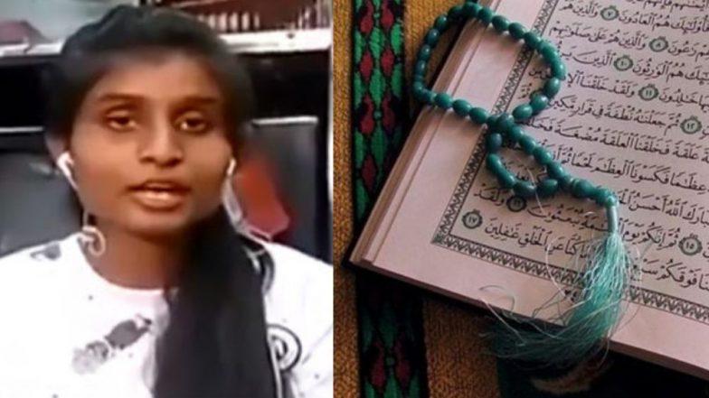 रांची: कुराण वाटपाचा न्यायालयाचा निर्णय म्हणजे मूलभूत हक्कांचा भंग; नाराज Richa Bharti घेणार हाय कोर्टात धाव?