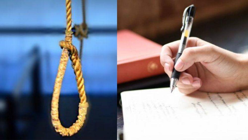 आई वडिलांच्या वादाला कंटाळून 15 वर्षीय मुलाची इच्छा मरणाची मागणी, राष्ट्रपती रामनाथ कोविंद यांना पत्र