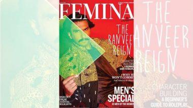 फेमिना' मॅग्झीन साठी पाहा अभिनेता रणवीर सिंह ची हटके अदा ज्याच्यावर फॅन्सही झाले फिदा