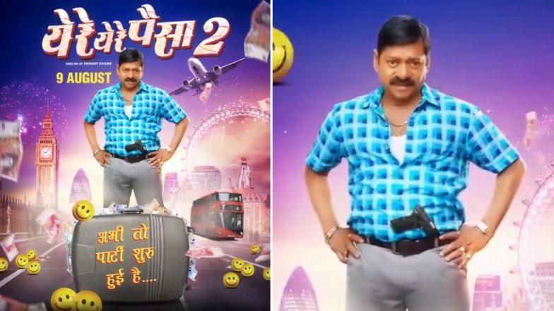 Ye Re Ye Re Paisa 2 Motion Poster: 'अण्णा परत येतोय' Memes चा उलगडा झाला; संजय नार्वेकर ची '  ये रे ये रे पैसा 2' पहिली झलक रसिकांच्या भेटीला
