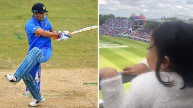 ICC World Cup 2019: IND vs BAN मॅचदरम्यान एम एस धोनीला चीअर करताना दिसली लेक जिवा, Video व्हायरल