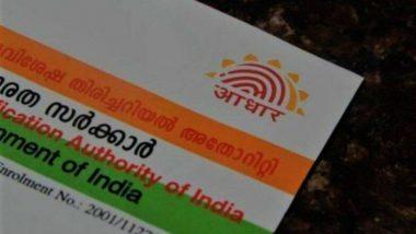 Aadhaar Card for NRIs: नव्या अर्थसंकल्पात NRI's साठी खास सुविधा; आता भारतात येताच मिळणार आधार कार्ड